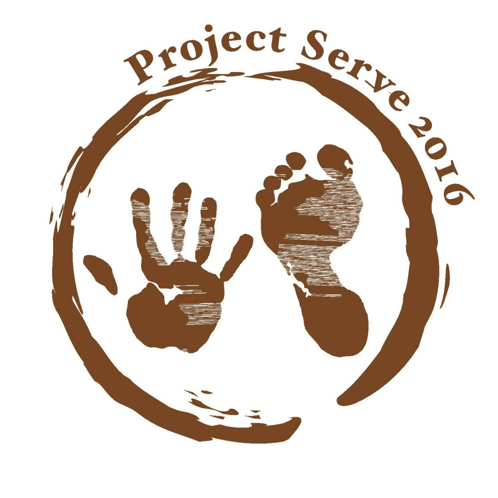 project serve logo